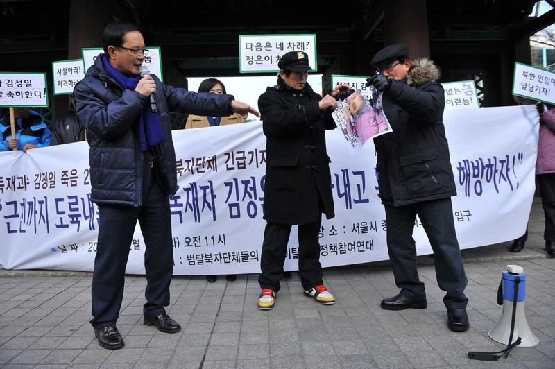 Korejský dospívající sex photo