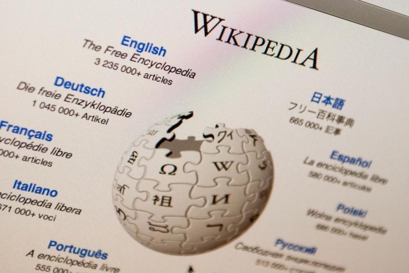 Etiketa internetového seznamu