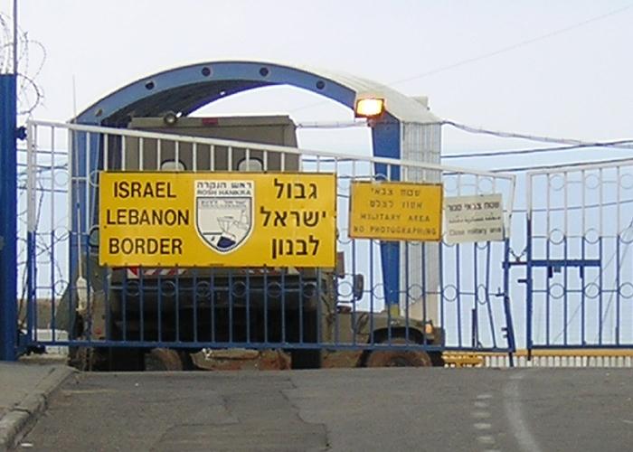 libanonská pirát