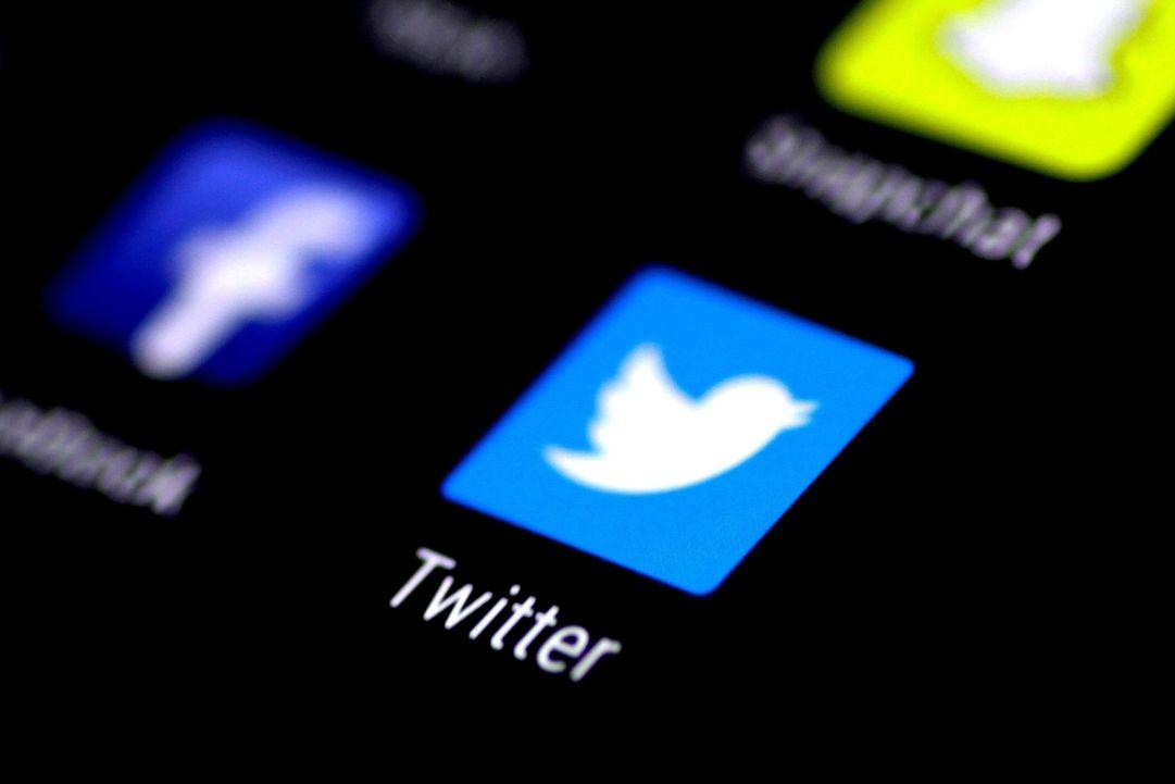 Logo Twitteru
