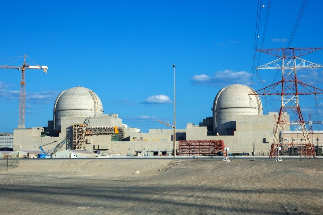 AFP PHOTO /Barakah Nuclear Power Plant