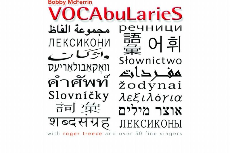 Obal alba Vocabularies