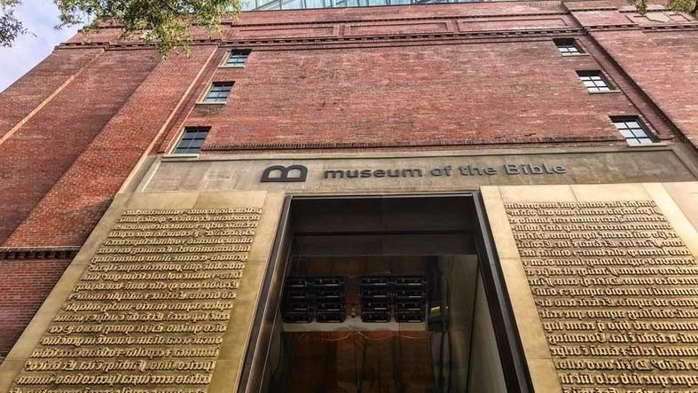 Muzeum bible ve Washingtonu DC