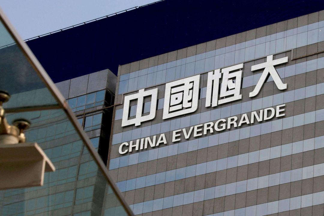 Sídlo China Evergrande v Hongkongu