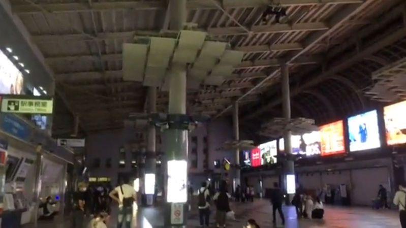 Tokio zasáhlo silné zemětřesení
