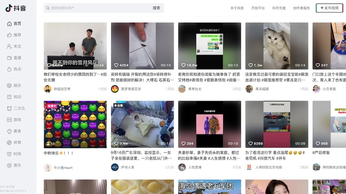 Čínská verze TikToku zavede denní limit pro mladistvé