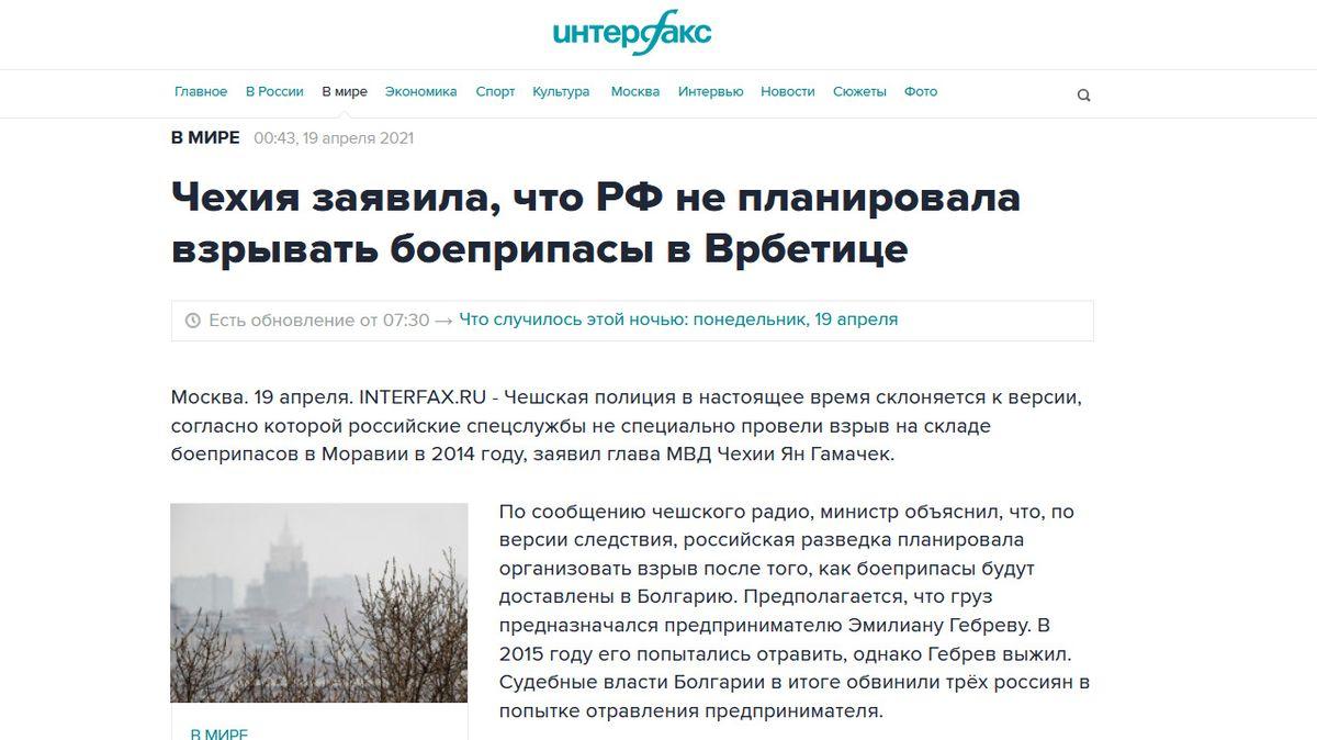 Nebýt západem řízené BIS, Praha a Moskva jsou přátelé, tvrdí Rossijskaja gazeta