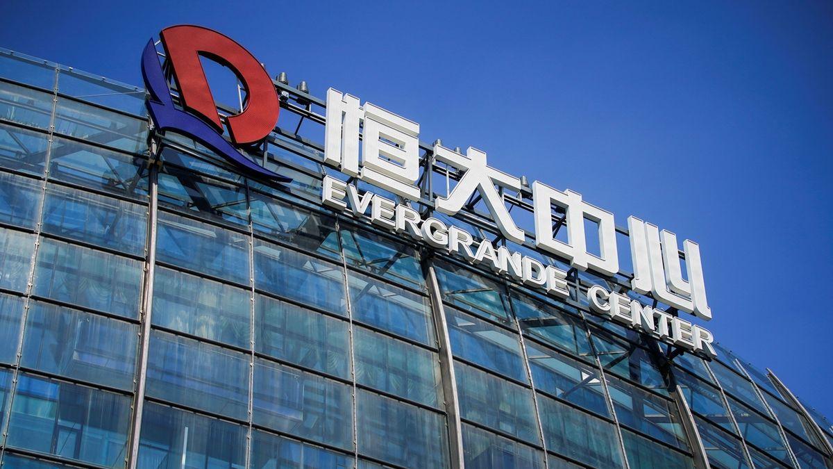 Evergrande Center in Šanghaji