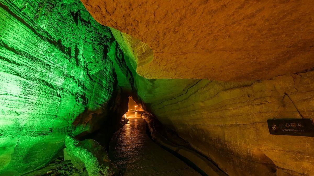 Jeskynní komplex Tenglong