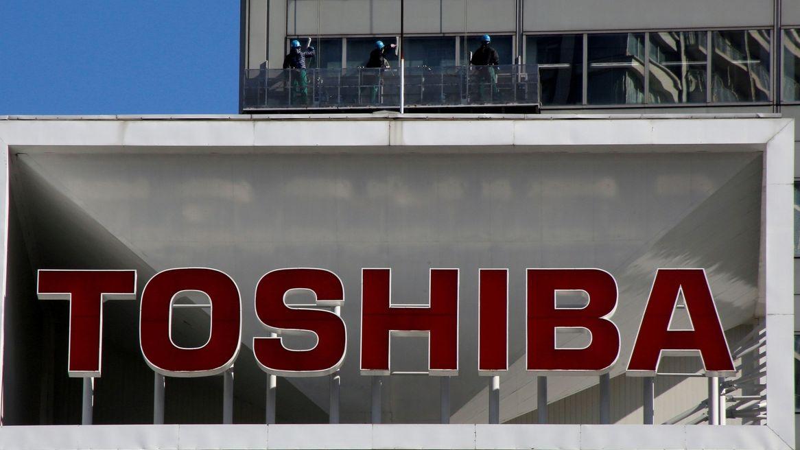 Dalším zájemcem o Toshibu je americký Bain Capital