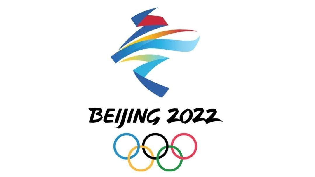 Oficiální logo zimních olympijských her v Pekingu 2022.