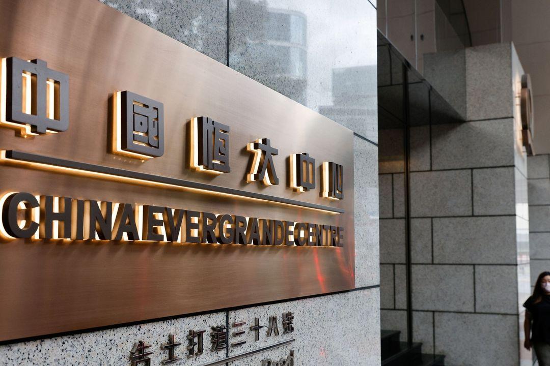 Sídlo Evergrande Centre v Hongkongu