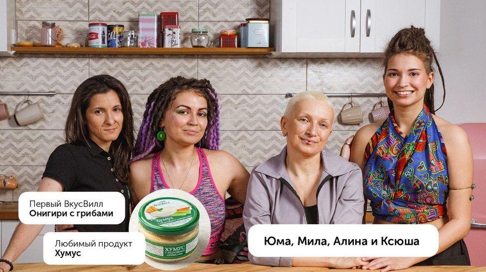 Rodina s lesbičkami musela po účinkování v reklamě uprchnout z Ruska
